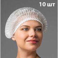Одноразовая шапочка Шарлотка ( гармошка ) белая 10 шт., фото 1