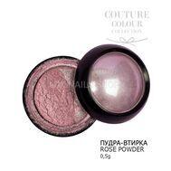 Пудра-втирка для ногтей COUTURE Colour Gold Rose Powder 0,5г, фото 1