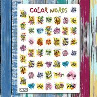 Color Words (S-122), фото 1