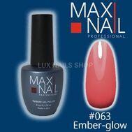 MaxiNail Gel Polish #063 8 ml, фото 1
