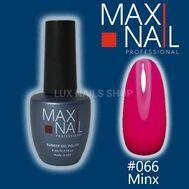 MaxiNail Gel Polish #066 8 ml, фото 1