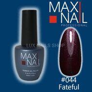 MaxiNail Gel Polish #044 8 ml, фото 1