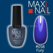 MaxiNail Gel Polish #058 8 ml, фото 1