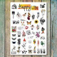 Слайдеры Happy Life (S-206), фото 1