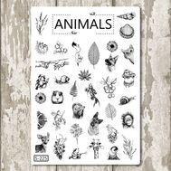 Слайдери Animals (S-225), фото 1