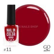 Лак д/нігтів Nail Polish GO ACTIVE Nail in Color 10мл, 11, фото 1