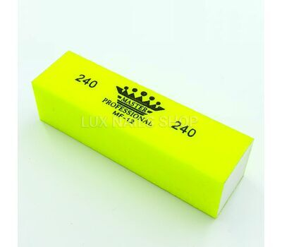 Баф 240/240 Желтый, фото 1