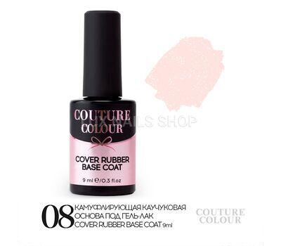Камуфляжная база COUTURE Colour 9ml Cover Rubber Base Coat 08, фото 1