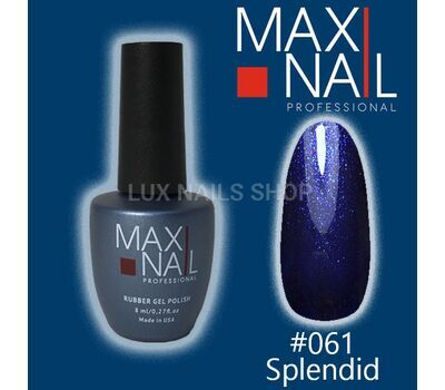 MaxiNail Gel Polish #061 8 ml, фото 1