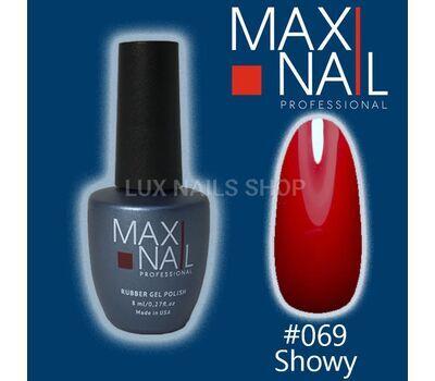 MaxiNail Gel Polish #069 8 ml, фото 1