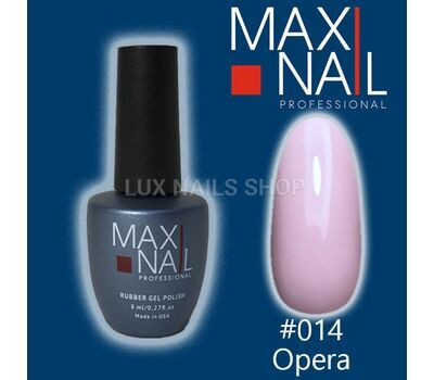 MaxiNail Gel Polish #014 8 ml, фото 1