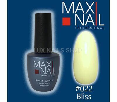 MaxiNail Gel Polish #022 8 ml, фото 1