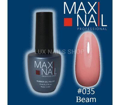 MaxiNail Gel Polish #035 8 ml, фото 1