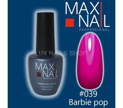 MaxiNail Gel Polish #039 8 ml, фото 1